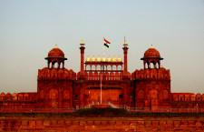 india-delhi-rdeca trdnjava